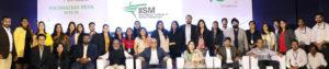 Team IISM