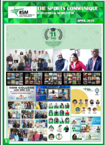 IISM Newsletter